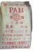 东莞絮凝剂(PAM)/聚丙稀酰胺批发-聚丙稀酰胺供应-聚丙稀酰胺价格-
