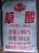 广东草酸-惠州乙二酸/修酸/草酸价格,草酸用途,草酸现货供应,低价批售