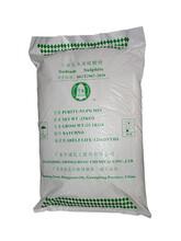 深圳亚硫酸钠/无水亚硫酸钠价格,亚硫酸钠厂家-批发,大量供应