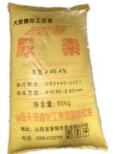 农业/工业尿素价格/批发-长安碳酰胺/尿素/价格-厂家直销-尿素低价供应尿素