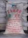 广东佛山钠硝石批发/价格,南海/顺德/三水钠硝石/智利硝石现货供应,低价批售