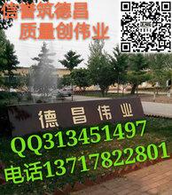 河南郑州混凝土养护剂图片