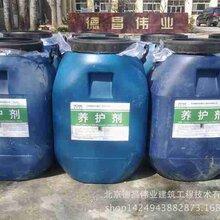 混凝土保湿养护剂混凝土养生液图片