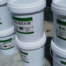 河南郑州有机硅防水涂料