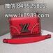高仿LV奢侈品原单批发微商代理LV包包专柜品质LV货源