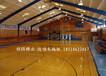 佰强专业篮球场标准运动木地板体育木地板