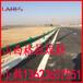 太原道路波形板护栏厂家专业生产波形护栏防撞栏安防护栏
