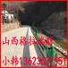 太原大同运城道路波形板护栏防撞护栏高速护栏板