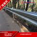 山西乡村公路护栏板农村安保工程护栏板道路波形护栏镀锌护栏板专业厂家品质放心