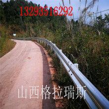 山西阳泉市PVC工程围挡建筑工地市政打围图片
