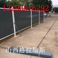 山西太原市彩钢PVC围挡临时围挡围挡板图片
