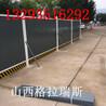 山西太原市彩钢PVC围挡临时围挡围挡板