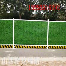 山西臨汾市圍擋護欄圍擋板地鐵圍擋圖片