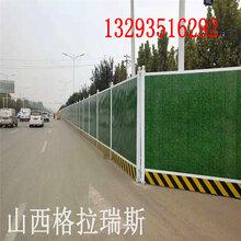 山西忻州市PVC铁皮围挡彩钢PVC夹心挡板图片