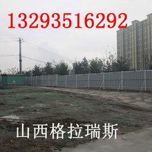 山西忻州市施工围挡PVC铁皮围挡厂家定制图片