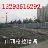 山西忻州市施工围挡PVC铁皮围挡厂家定制
