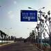 內蒙古標志牌限速禁行標志牌高速公路標志牌