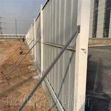 山西長治市施工彩鋼圍擋彩鋼PVC夾心擋板隔離圍擋圖片