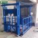 厂家供应高空作业车优质高空清洁维修设备批发厂房升降货梯