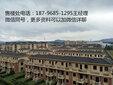 绍兴古镇边的70年产权大别墅。云间山水火爆认筹中图片
