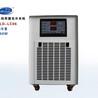 深圳科力達激光冷水機5-15W紫外激光打標機專用冷水機