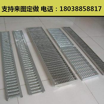 广东佛山钢格板厂家定制踏步板楼梯防滑走道板镀锌钢格板