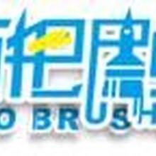 百分百代办北京难办的美容美发执照