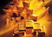 莱芜外盘期货交易平台开户-代理加盟