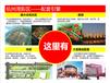 杭州湾兆丰国际商贸中心,房子怎么样?售楼处在哪里?可以买吗?