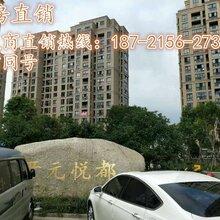 平湖开元悦都上海大外环便捷事业线