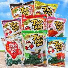 泰国进口小老板大片紫菜烤海苔32g多口味即食休闲零食品一件代发