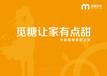 杭州覓糖裝飾設計工程有限公司