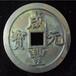 大量收购古钱币,青铜器,瓷器