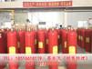 内蒙古呼和浩特柜式七氟丙烷灭火系统厂家在哪里90L七氟丙烷价格多少及厂家电话