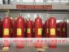 海南三亚七氟丙烷厂家有哪些?无管网七氟丙烷系统灭火装置120L价格多少