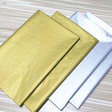 印刷银色拷贝纸,银色拷贝纸厂家,银色拷贝纸价格图片