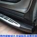 广西NX200T侧踏板价格厂家电话NX200脚踏板供应商包邮宏发suv外饰改装