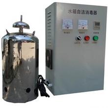 冠宇WTS-2A水箱自洁消毒器美观实用经济划算