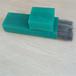 供应D256高锰钢堆焊焊条EDMn-A-16高锰钢焊条