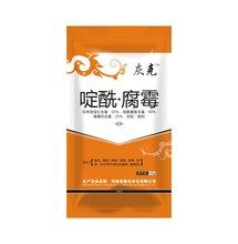 厂家供400g灰霉菌核烟雾剂灰克大棚专用杀菌剂品质保证