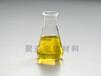 供应酸铜电镀工艺25kg/桶