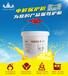 供应电解保护粉25kg/桶