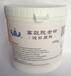 供应高效脱金粉25kg/桶
