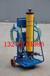厂家直销防爆滤油机LYC-A批发价格