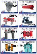 钢厂电厂专用滤油机过滤器滤芯R17K450M耦合器滤芯