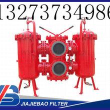 磨煤机高压油站滤芯EPE滤芯1.0020H10XL