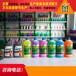 黑龍江車用尿素設備車用尿素設備廠家生產車用尿素設備廠家