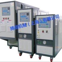 上海搏佰精机釜油加热设备,反应釜油温机
