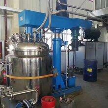 搏佰精机反应釜夹套恒温加热装置,反应釜模温机反应釜油温机,油加热器