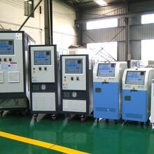 上海搏佰机械300℃导热油加热器高温油温机环保型温控设备